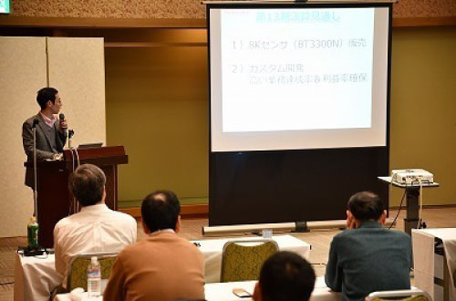 青山社長の講演