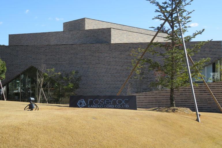 シンボルタワー「roseroc」裏庭