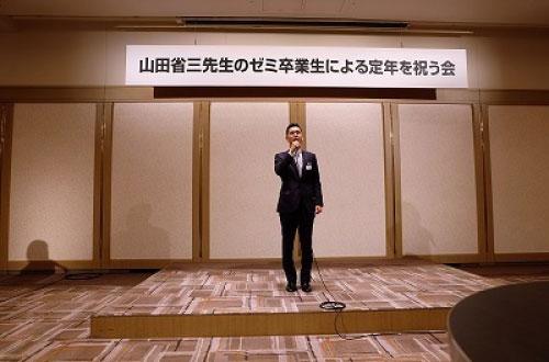 村松による開会挨拶