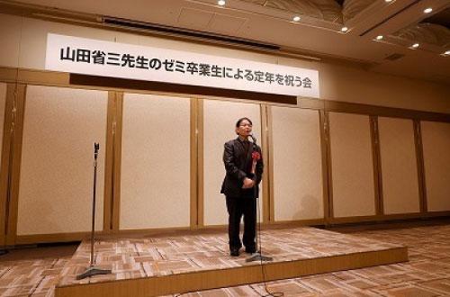 山田先生の挨拶
