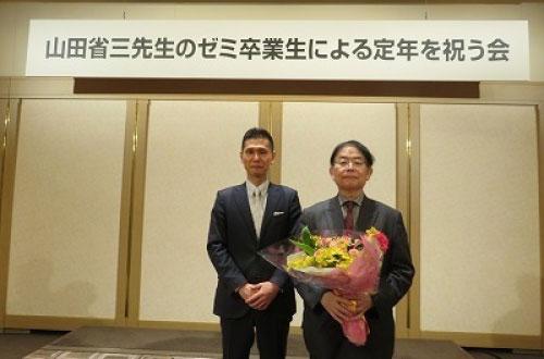 山田先生と一緒に